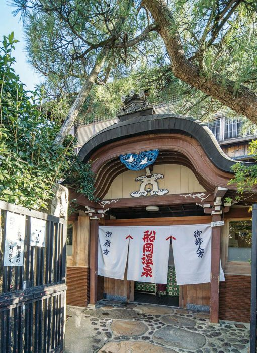 A Famous Gorgeous Kyoto Sento Public Bath Funaoka Onsen Why Kyoto - Architecture-design-in-kyoto-japan