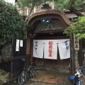 "We'll find ""Onsen""(Culture of public bath) that is Japanese deep culture in Kyoto!!!"