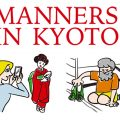 MANNERS IN KYOTO